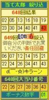 2012y04m10d_175312950.jpg