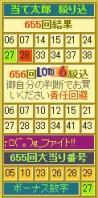 2012y05m03d_214036089.jpg