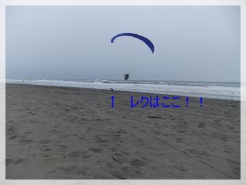 sDSCF3573.jpg