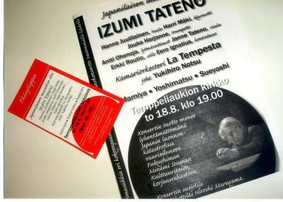 チケット&ポスター