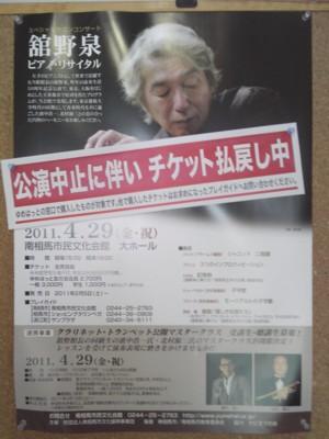 2_haraimodoshi