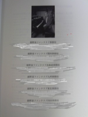 7_fannkurabu2