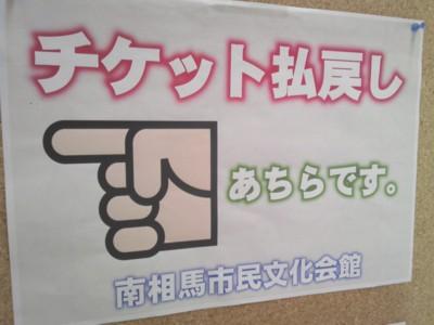 9_haraimodoshi2