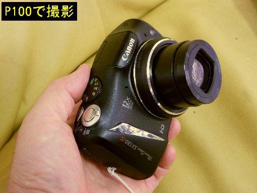 DSCN1637.jpg