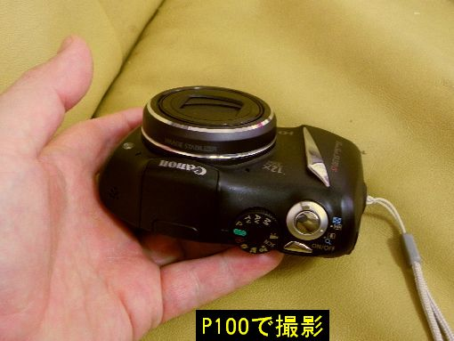DSCN1640.jpg