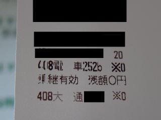 20120408-03.jpg