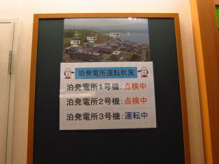 20120506-04.jpg