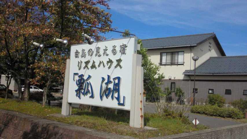 201110211051001.jpg