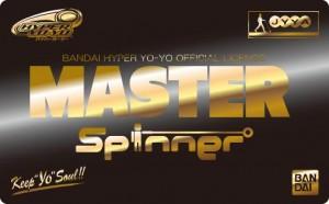masterspinnercard-300x186.jpg