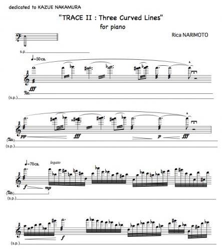 TRACE_II-2003冒頭