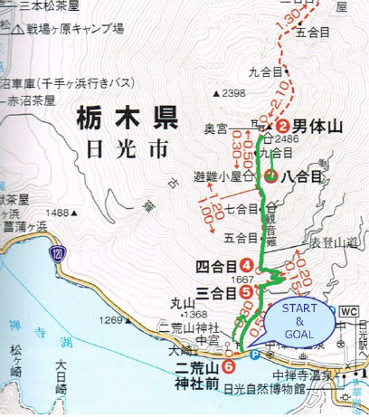 01_route_nantaisan.jpg