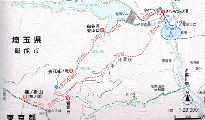20131207_route.jpg