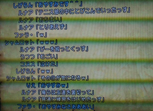 20131129_2_携帯_4