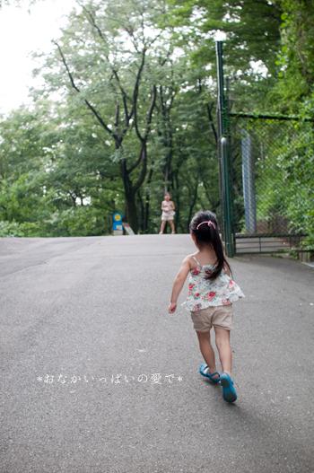 多摩動物公園 9