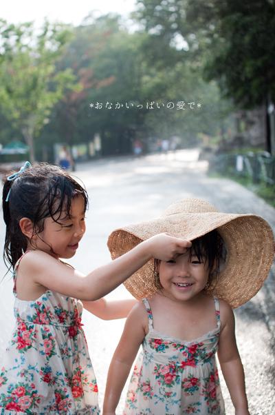 多摩動物公園 23