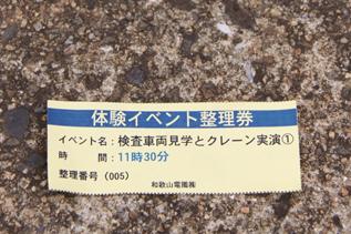 rie3987.jpg