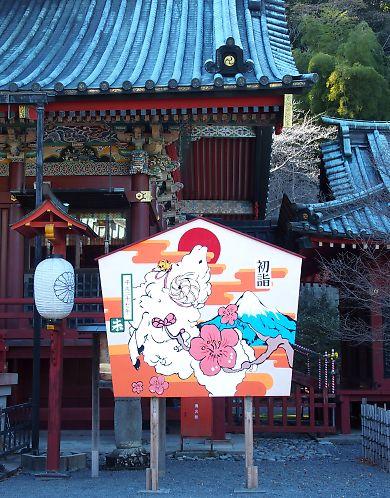 浅間神社の未大絵馬-4