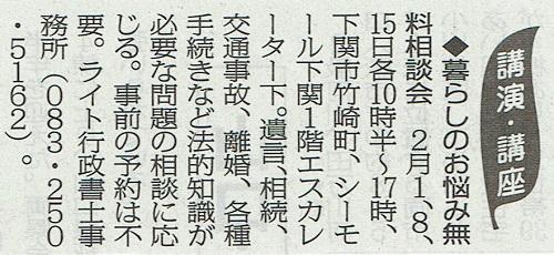 26-1-29.jpg