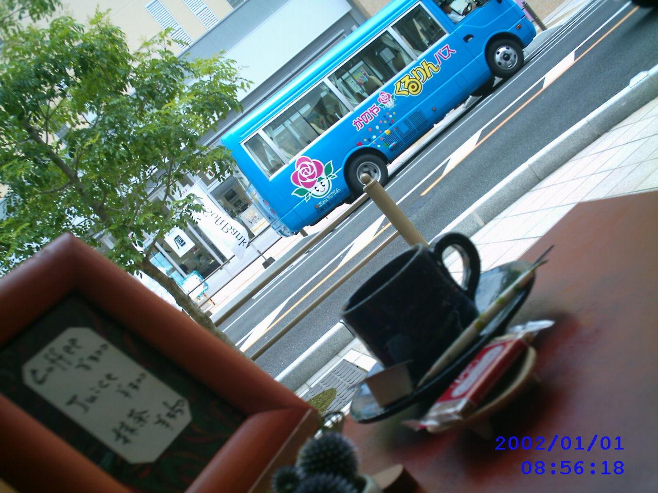 20080709172830_1.JPG