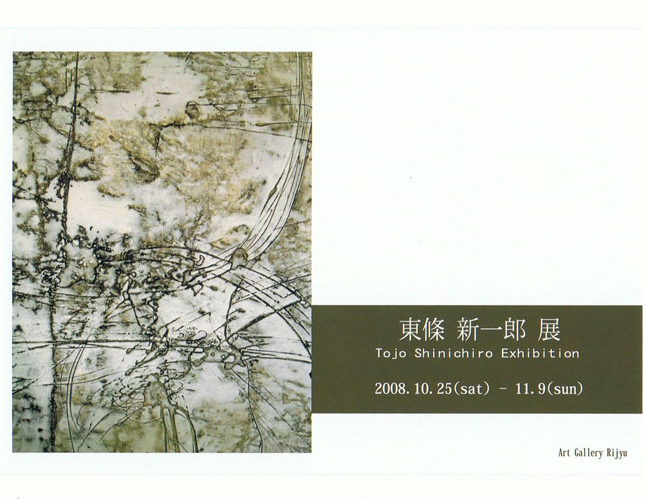 CCF20081004_00001.jpg