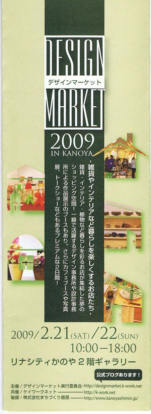 CCF20090212_00000.jpg