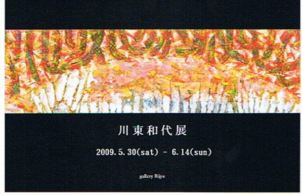 dc052101_1.jpg