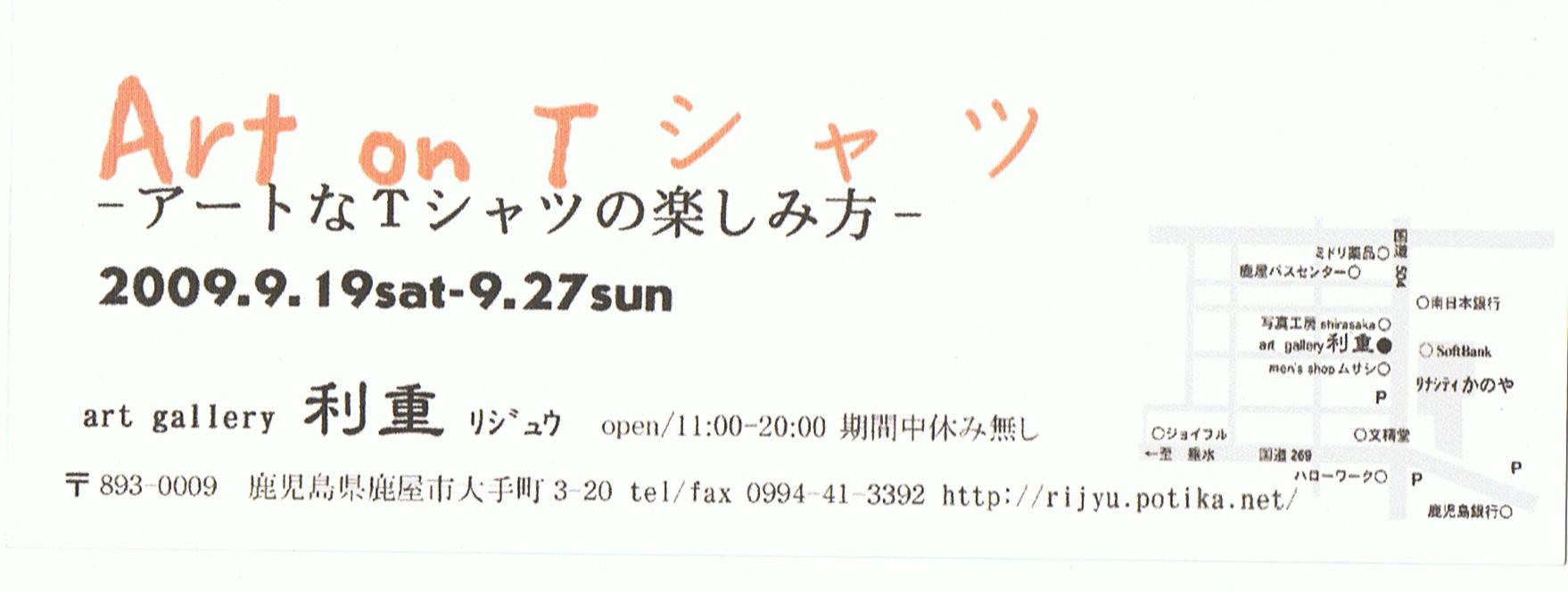 2009083014214418764.jpg