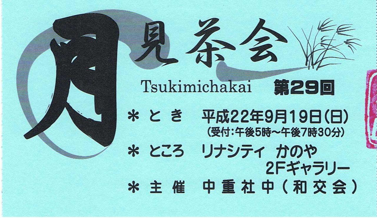201009201139576731_1.jpg