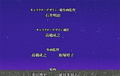 movie2005_tenipurimatsuri01atobe.jpg