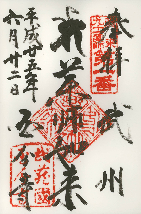 H25062202武蔵国分寺