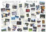 ふるさと通信10月号2.2