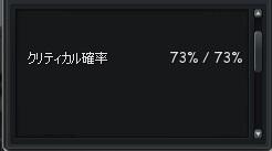 Baidu IME_2013-12-20_10-8-22