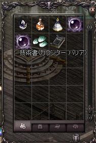 LinC0307.png