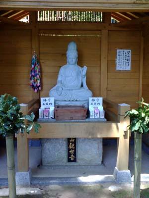 大興善寺8