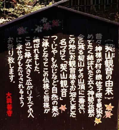 大興善寺9