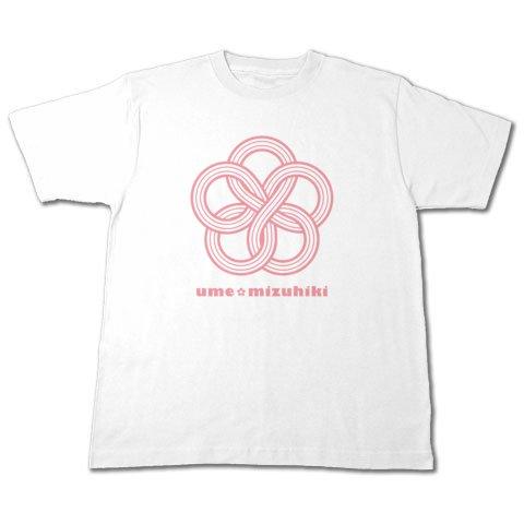 梅水引Tシャツ