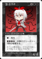 card0101.png