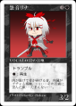 card0102.png