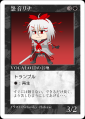 card0103.png