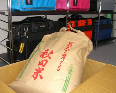 秋田のおいしいお米