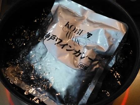 神戸ワインカレー5