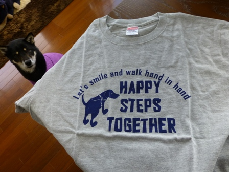 盲導犬サポートSHOP8
