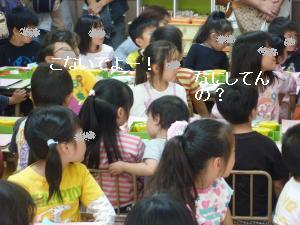 参観日2011秋③