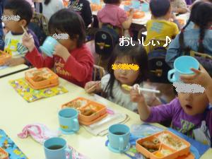 参観日2011秋②