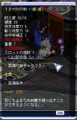 12040602.jpg