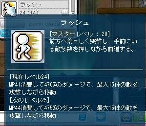 Maple130302_191349.jpg