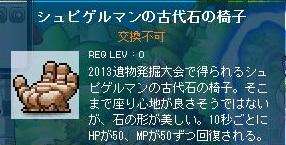 Maple130325_164633.jpg