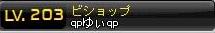 Maple130330_201336.jpg