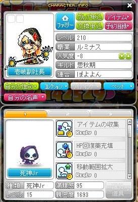 Maple130415_125710.jpg