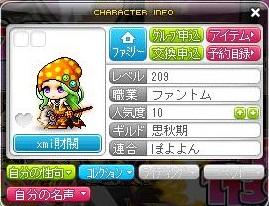 Maple130415_125725.jpg